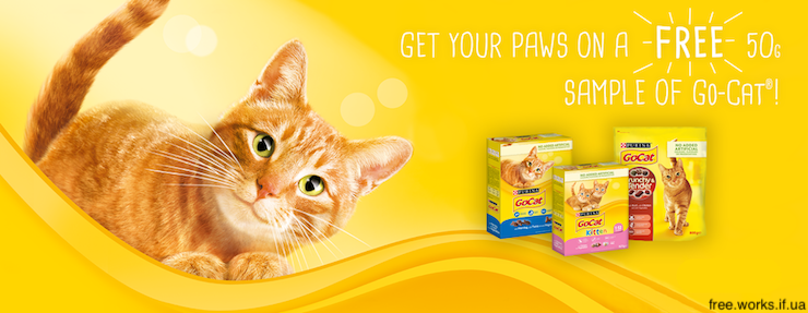16a05ed8b485f Бесплатный образец кошачьего корма GO-CAT   Халява в интернете ...